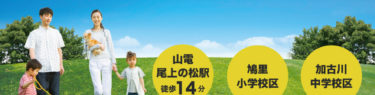 稲屋99899773-2