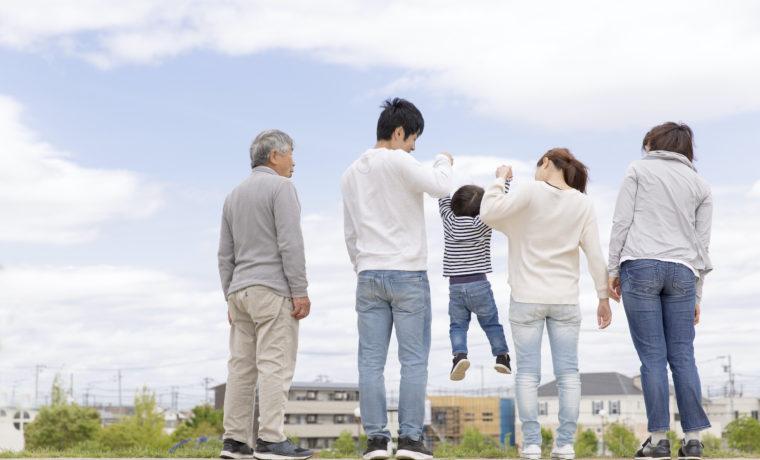 三世代家族の後ろ姿
